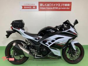 カワサキ/Ninja 250スペシャルエディション 2014年モデル モトフィズ製シートバック装着 シフトインジケーター装着