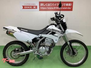 カワサキ/KLX250 2016年モデル アクラポビッチ製マフラー ZETA製ハンドルナックルガード ハンドルブレース