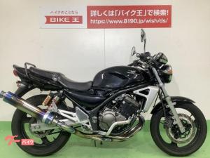 カワサキ/BALIUS-II 2006年モデル モトギア製マフラーカスタム スラッシュガード製エンジンガード