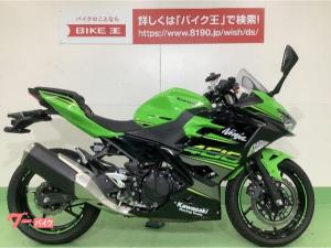 カワサキ/Ninja 400 特別限定仕様 KRTエディション ABS装備車両