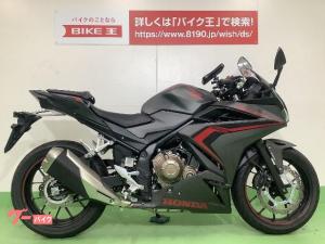 ホンダ/CBR400R 現行モデル