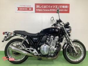 ホンダ/CB1100 ABSモデル モリワキ製エンジンスライダー装着