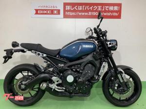 ヤマハ/XSR900 フルノーマル ネオレトロスポーツモデル