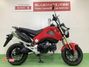 ホンダ/グロム 2013年モデル KITACO製マフラーTAKEGAWA製ウィンカー