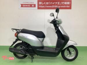 ホンダ/タクト 2019年モデル フルノーマル