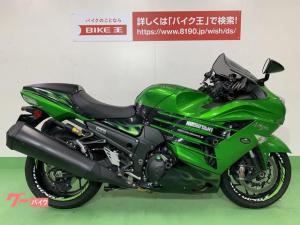 カワサキ/Ninja ZX-14R マレーシア仕様 ベビーフェイス製エンジンスライダー装着