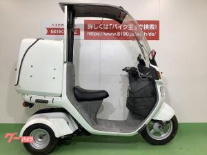 ホンダ/ジャイロキャノピー 2008年モデル リアボックス装着 インナーかご ドリンクホルダー付き