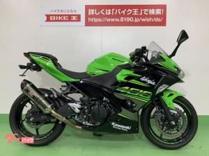 カワサキ/Ninja 400 KRTエディション ヨシムラ製マフラー エンジンスライダー装着 フェンダーレス