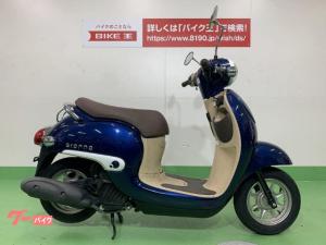 ホンダ/ジョルノ 2016年モデル