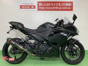 カワサキ/Ninja 400 ワンオーナー車両/ハンドルブレース装着