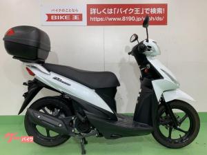 スズキ/アドレス110 2021年モデル/Y'Sギア製リアボックス装備