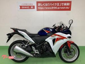 ホンダ/CBR250R 2011年モデル/マルチバー/スマホホルダー装備/PROGRIP製グリップカスタム