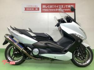 ヤマハ/TMAX ヨシムラマフラー装備 オートマチックスポーツ