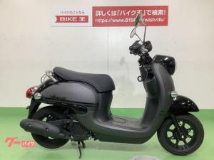 ヤマハ/ビーノ 2018年モデル