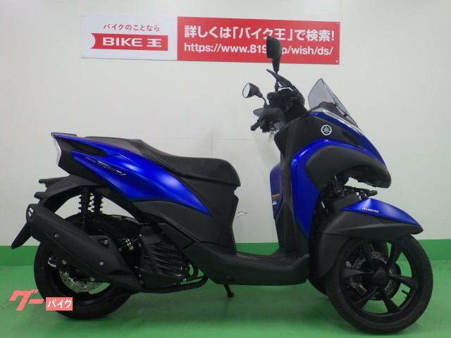 ヤマハ トリシティ155 2016年モデル ABSモデル ナックルガード装備の画像(愛知県