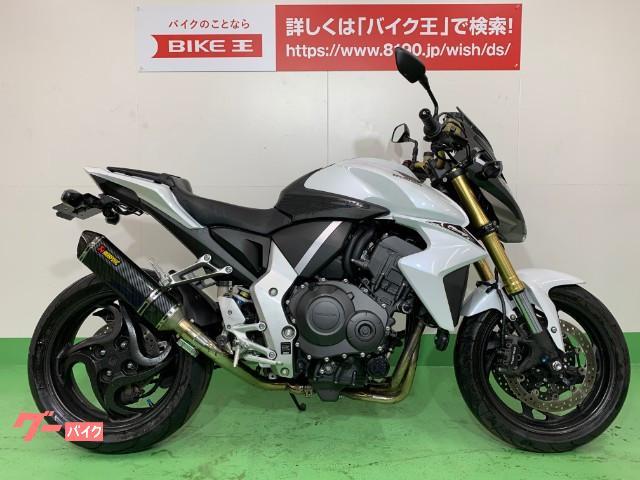 ホンダ CB1000R マフラーカスタム フェンダーレスの画像(愛知県