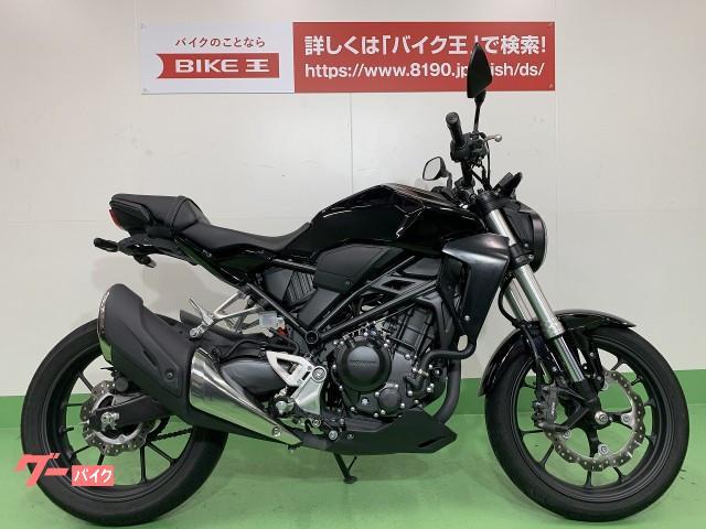 ホンダ CB250R フェンダーレスの画像(愛知県