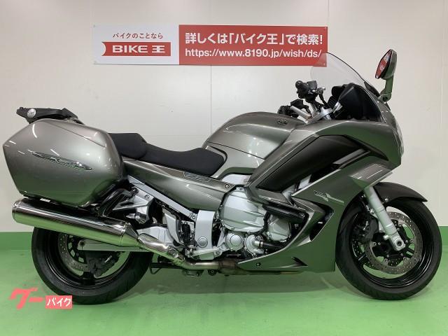 ヤマハ FJR1300A サイドパニア装備の画像(愛知県