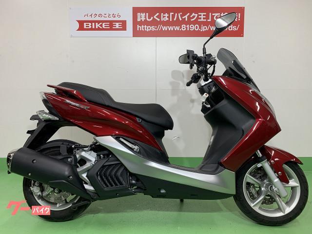 ヤマハ マジェスティS 2014年モデル マフラーカスタム ナビ装備の画像(愛知県