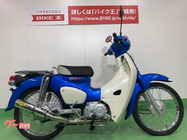ホンダ スーパーカブ110 マフラーカスタムの画像(愛知県