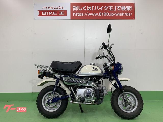 ホンダ モンキー 2012年モデル インジェクションの画像(愛知県