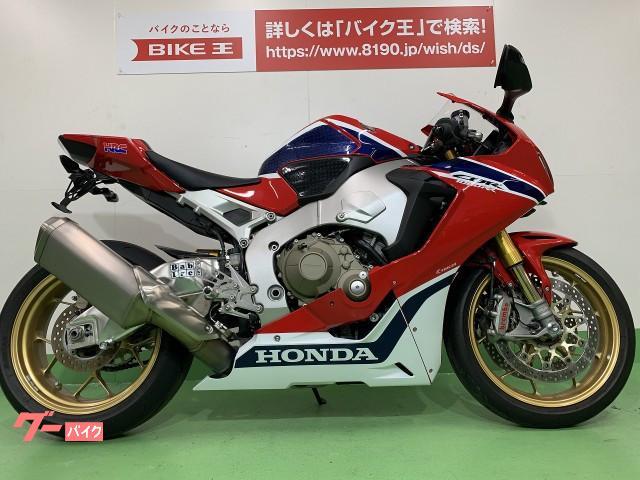 ホンダ CBR1000RR SP 逆シフト バックステップ装備の画像(愛知県