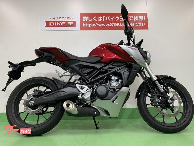 ホンダ CB125R 2018年モデル ユピテル製カーナビ装備の画像(愛知県