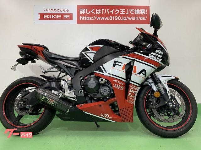 ホンダ CBR1000RR SC59型 ヨシムラマフラーの画像(愛知県