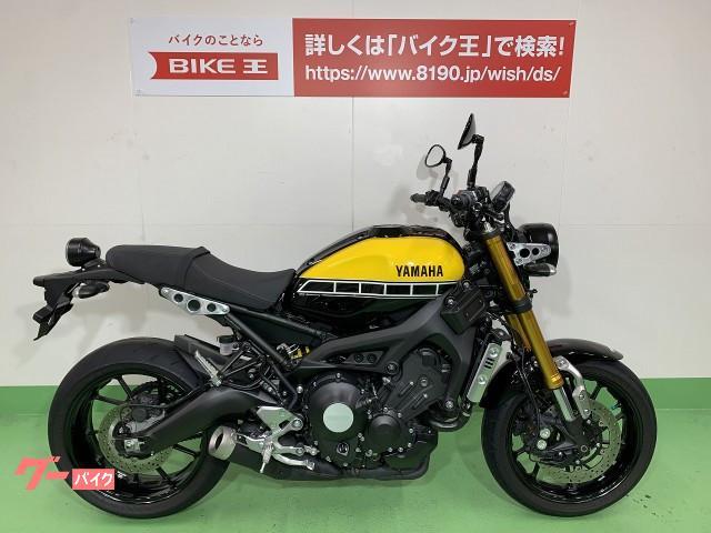 ヤマハ XSR900 60thアニバーサリーモデル ABS装備の画像(愛知県