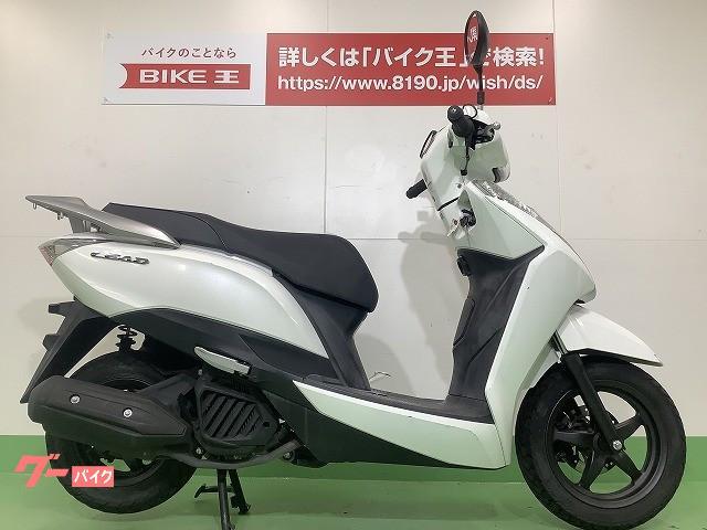 ホンダ リード125 2015年モデル グリップヒーター装備の画像(愛知県