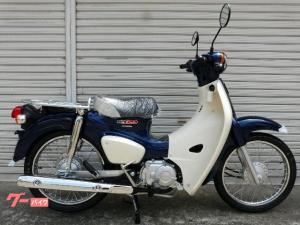 ホンダ/スーパーカブ110 2021モデル