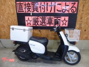 ヤマハ/GEAR 4サイクル 1オーナー車