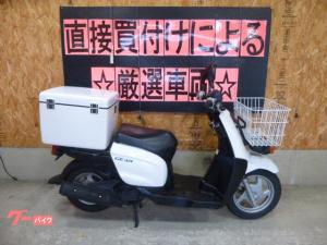 ヤマハ/GEAR 1オーナー車 4サイクル