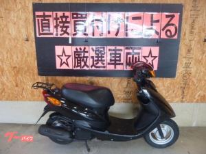 ヤマハ/JOG 4サイクル 前後タイヤ新品付き