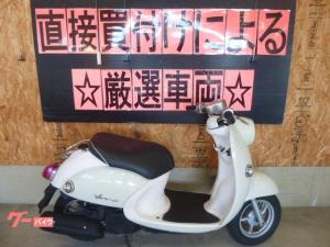 ヤマハ/ビーノ 4サイクル インジェクション 前後タイヤ新品付き