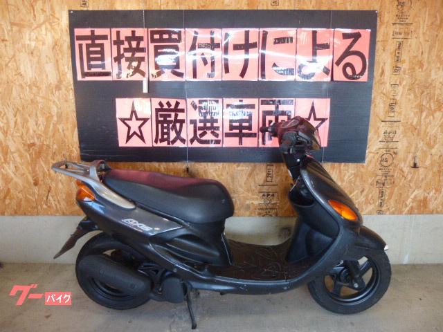 ヤマハ グランドAXIS100 前後タイヤ新品付き 1オーナー車の画像(愛知県