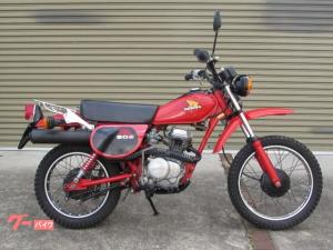 ホンダ/XL50S 後期型