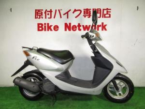 ホンダ/スマートDio 4スト シャッターキー Fタイヤ新品