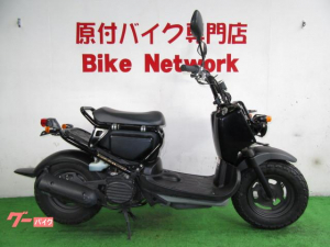 ホンダ/ズーマー 4スト シャッターキー Fタイヤ新品