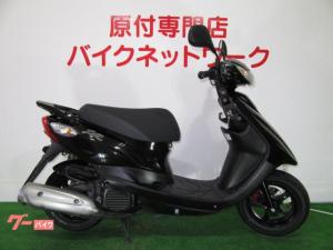ヤマハ/JOG ZR FI車