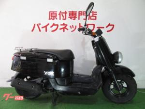 ヤマハ/VOX FI車 シャッターキー リアキャリア付き