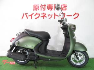 ヤマハ/ビーノ 4スト 新品外装 タイヤ前後新品