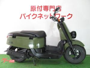 ヤマハ/VOX FI車 シャッターキー