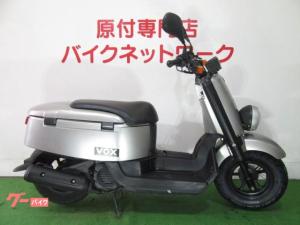 ヤマハ/VOX インジェクション シャッターキー タイヤ前後新品