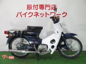 ホンダ/スーパーカブ70 前タイヤ新品