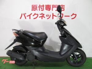 ホンダ/スマートDio 4スト シャッターキー