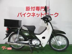 ホンダ/スーパーカブ50 インジェクション スクリーン リアBOX AA04型
