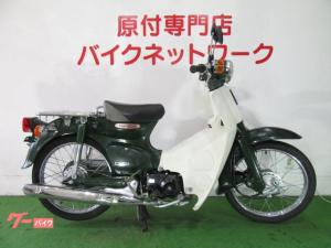 ホンダ/スーパーカブ50 FI車
