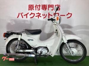 ホンダ/スーパーカブ110 インジェクション 07型