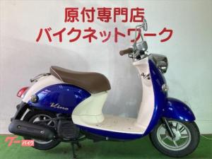 ヤマハ/ビーノ 4スト シャッターキー 新品外装